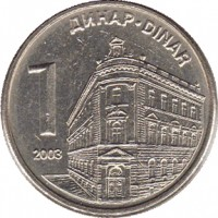reverse of 1 Dinar (2003 - 2005) coin with KM# 34 from Serbia. Inscription: 1 ДИАНР.DINAR 2003