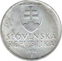 obverse of 50 Halierov (1993 - 1995) coin with KM# 15 from Slovakia. Inscription: SLOVENSKÁ REPUBLIKA 1993 Z