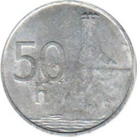 reverse of 50 Halierov (1993 - 1995) coin with KM# 15 from Slovakia. Inscription: 50 h Z