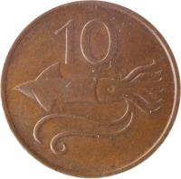 reverse of 10 Aurar (1981) coin with KM# 25 from Iceland. Inscription: 10