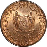 obverse of 1 Cent - Juliana (1962 - 1972) coin with KM# 11 from Suriname. Inscription: SURINAME