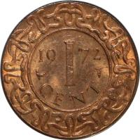 reverse of 1 Cent - Juliana (1962 - 1972) coin with KM# 11 from Suriname. Inscription: 19 I 62 CENT