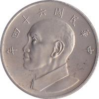 obverse of 5 Yuan (1970 - 1981) coin with Y# 548 from Taiwan. Inscription: 年二十六國民华中