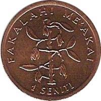 reverse of 1 Seniti - Taufa'ahau Tupou IV - FAO (1981 - 2006) coin with KM# 66 from Tonga. Inscription: FAKALAHI ME'AKAI 1 SENITI