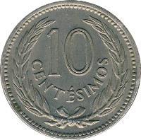 reverse of 10 Centésimos (1953 - 1959) coin with KM# 35 from Uruguay. Inscription: 10 CENTÉSIMOS