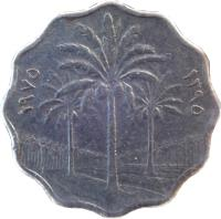 obverse of 5 Fils (1971 - 1981) coin with KM# 125a from Iraq. Inscription: ١٣٩٥ ١٩٧٥