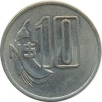 reverse of 10 Nuevos Pesos (1981) coin with KM# 79 from Uruguay. Inscription: N$ 10