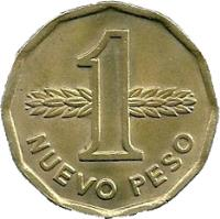 reverse of 1 Nuevo Peso (1976 - 1978) coin with KM# 69 from Uruguay. Inscription: 1 NUEVO PESO