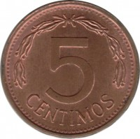 reverse of 5 Céntimos (1974 - 1977) coin with Y# 49 from Venezuela. Inscription: 5 CENTIMOS