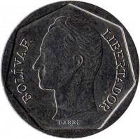 obverse of 100 Bolívares (1998 - 1999) coin with Y# 78 from Venezuela. Inscription: BOLIVAR LIBERTADOR BARRE