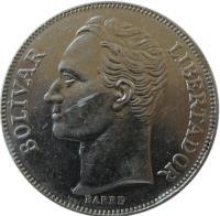 obverse of 5 Bolívares (1989 - 1990) coin with Y# 53a from Venezuela. Inscription: BOLÍVAR LIBERTADOR BARRE