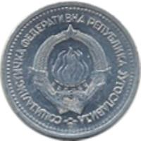 obverse of 1 Dinar - SFR legend (1963) coin with KM# 36 from Yugoslavia. Inscription: COЦИЈAЛИCTИЧKA ФЕДЕРАТИВHА РЕПУБЛИКА JУГОСЛАВИJА
