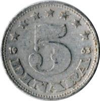 reverse of 5 Dinara - SFR legend (1963) coin with KM# 38 from Yugoslavia. Inscription: 1963 5 DINARA