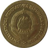 obverse of 10 Dinara - SFR legend (1963) coin with KM# 39 from Yugoslavia. Inscription: SOCIJALISTIČKA FEDERATIVNA REPUBLIKA JUGOSLAVIJA