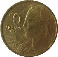 reverse of 10 Dinara - SFR legend (1963) coin with KM# 39 from Yugoslavia. Inscription: 10 ДИНАРА 1963