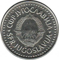 obverse of 100 Dinara (1985 - 1988) coin with KM# 114 from Yugoslavia. Inscription: СФР JУГОСЛАВИJА SFR JUGOSLAVIJA 29 · XI · 1943