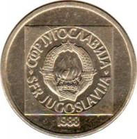 obverse of 50 Dinara (1988 - 1989) coin with KM# 133 from Yugoslavia. Inscription: СФР JУГОСЛАВИJА SFR JUGOSLAVIJA 29 · XI · 1943 1988