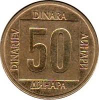 reverse of 50 Dinara (1988 - 1989) coin with KM# 133 from Yugoslavia. Inscription: 50 ДИНАРА DINARA DINARJEV ДИНАРИ