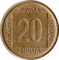 reverse of 20 Dinara (1988 - 1989) coin with KM# 132 from Yugoslavia. Inscription: 20 DINARA