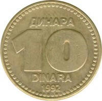 reverse of 10 Dinara (1992) coin with KM# 152 from Yugoslavia.