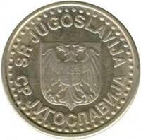 obverse of 1 Novi Dinar - Smaller; With eagle (1996 - 1999) coin with KM# 168 from Yugoslavia. Inscription: SR JUGOSLAVIJA СР JУГОСЛАВИJА