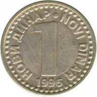 reverse of 1 Novi Dinar - Smaller; With eagle (1996 - 1999) coin with KM# 168 from Yugoslavia. Inscription: НОВИ ДИНАР 1 NOVI DINAR 1996