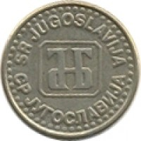 obverse of 50 Para - Smaller (1994) coin with KM# 163 from Yugoslavia.