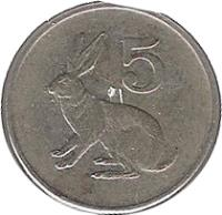 reverse of 5 Cents (1980 - 1999) coin with KM# 2 from Zimbabwe. Inscription: 5