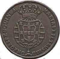 obverse of 1 Macuta - Maria I & Pedro III (1783 - 1786) coin with KM# 20 from Angola. Inscription: MARIA · I · E · PETRUS · III · D · G · REGENTES · · P · E · D · GUINEƷ