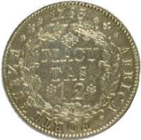 reverse of 12 Macutas - Maria I & Pedro III (1783) coin with KM# 25 from Angola. Inscription: AFRICA · PORTUGUEZA · 1783 MACUTAS 12