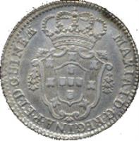 obverse of 10 Macutas - Maria I (1796) coin with KM# 36 from Angola. Inscription: MARIA · I · D · G · REGINAE · P · ET · D · GUINEƷ