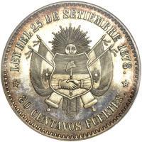 reverse of 80 Centavos Fuertes (1879) coin with KM# E5 from Argentina. Inscription: LEY DEL 25 DE SETIEMBRE 1878. 80 CENTAVOS FUERTES.