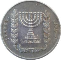 obverse of 1/2 Lira (1963 - 1979) coin with KM# 36 from Israel. Inscription: ISRAEL إسرائيل ישראל