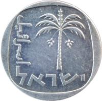 obverse of 10 Agorot (1977 - 1980) coin with KM# 26b from Israel. Inscription: إسرائيل ישראל