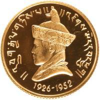 obverse of 1 Sertum - Jigme Dorji Wangchuck - Accession (1966) coin with KM# 33 from Bhutan. Inscription: 1926-1952
