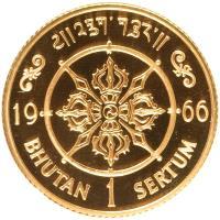 reverse of 1 Sertum - Jigme Dorji Wangchuck - Accession (1966) coin with KM# 33 from Bhutan. Inscription: 1966 BHUTAN 1 SERTUM