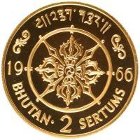 reverse of 2 Sertums - Jigme Dorji Wangchuck - Accession (1966) coin with KM# 34 from Bhutan. Inscription: 1966 BHUTAN · 2 SERTUMS
