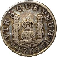reverse of 1 Real - Carlos III (1767 - 1770) coin with KM# 47 from Bolivia. Inscription: VTRA QVE VNUM