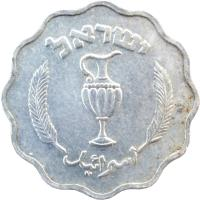 obverse of 10 Prutah (1952) coin with KM# 17 from Israel. Inscription: إسرائيل ישראל