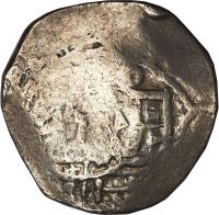 obverse of 150 Réis - Alfonso VI - Countermarked (1663) coin with KM# 17 from Brazil.