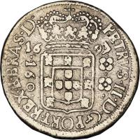 obverse of 160 Réis - Pedro II - Narrow crown (1695 - 1697) coin with KM# 80 from Brazil. Inscription: PETRVS · II · D · G · PORT · REX · B · BRAS · D 1697 160