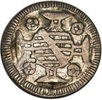 reverse of 20 Réis - Pedro II (1700 - 1702) coin with KM# 85 from Brazil.