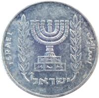 obverse of 5 New Agorot (1980 - 1985) coin with KM# 107 from Israel. Inscription: ISRAEL إسرائيل ישראל