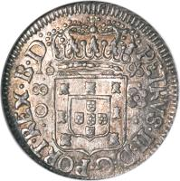 obverse of 80 Réis - Pedro II (1695 - 1697) coin with KM# 78 from Brazil.