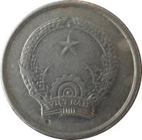 obverse of 2 Hao (1976) coin with KM# 12 from Vietnam. Inscription: VIỆT NAM