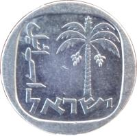 obverse of 1 New Agora (1980 - 1985) coin with KM# 106 from Israel. Inscription: إسرائيل ישראל
