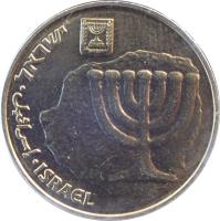 obverse of 10 Agorot (1985 - 2015) coin with KM# 158 from Israel. Inscription: إسرائيل ישראל ISRAEL