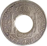 reverse of 5 Shillings - Charles IV (1791 - 1808) coin with KM# 2.1 from Canadian provinces. Inscription: · HISPAN · ET IND · REX · Mᴼ · 8R · F · M ·