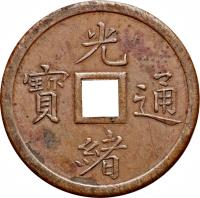 obverse of 10 Cash - Guangxu (1899) coin with Y# 81 from China.