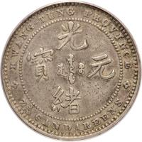 obverse of 7 3/10 Candareens - Guangxu (1889) coin with Y# 195 from China.
